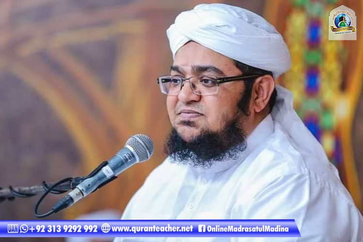 Mufti qasim sahib
