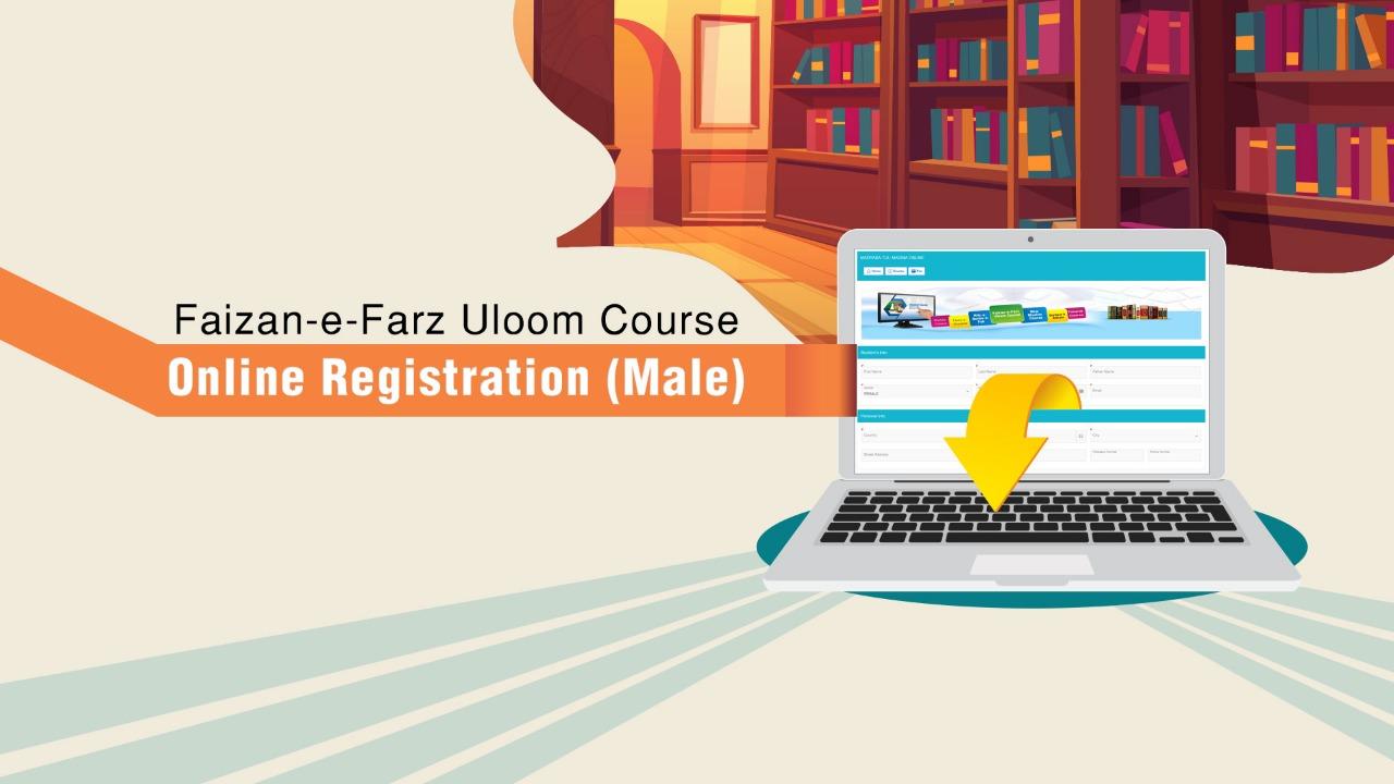 Faizan-e-Farz-uloom